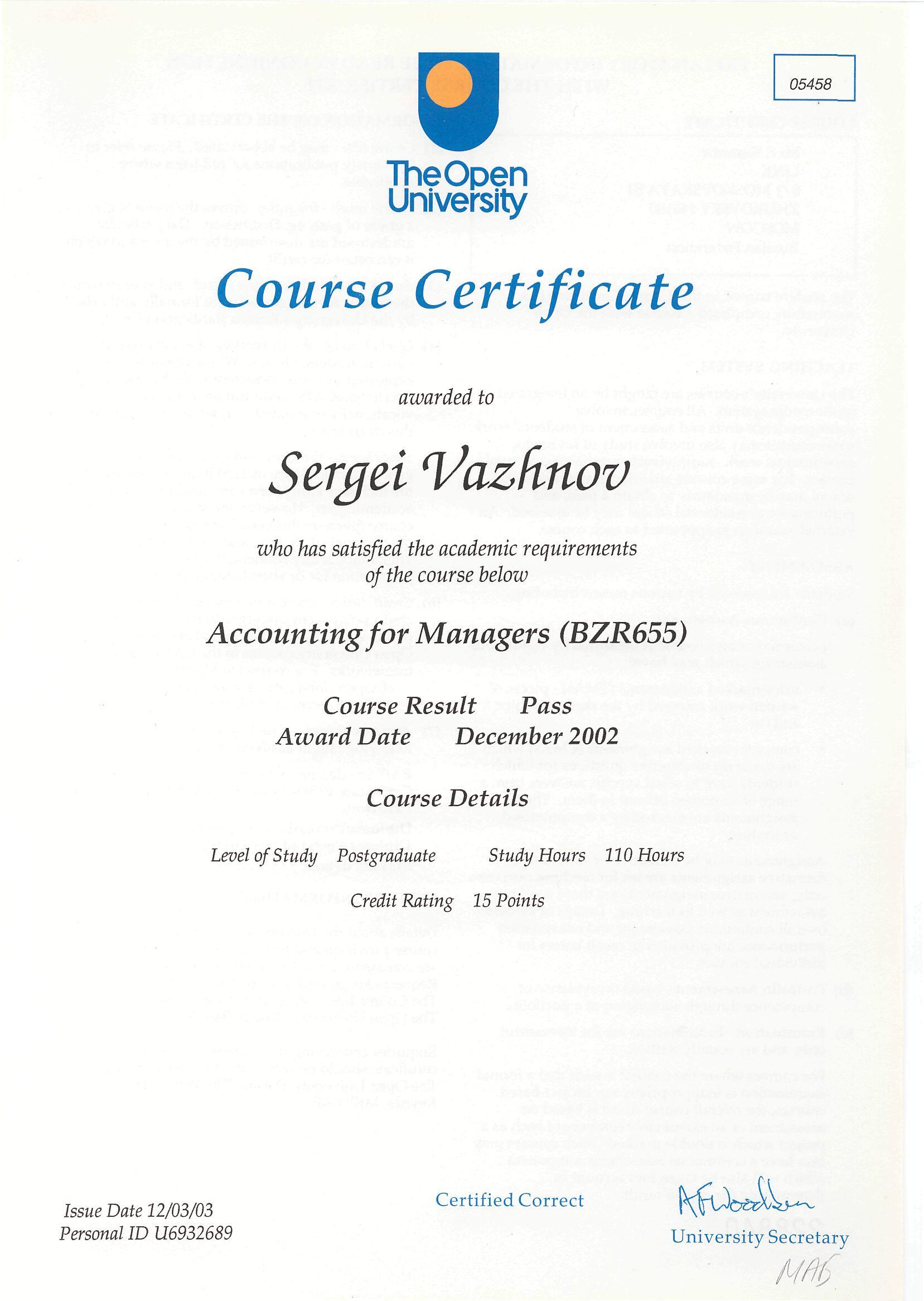 Bookkeeping universities course